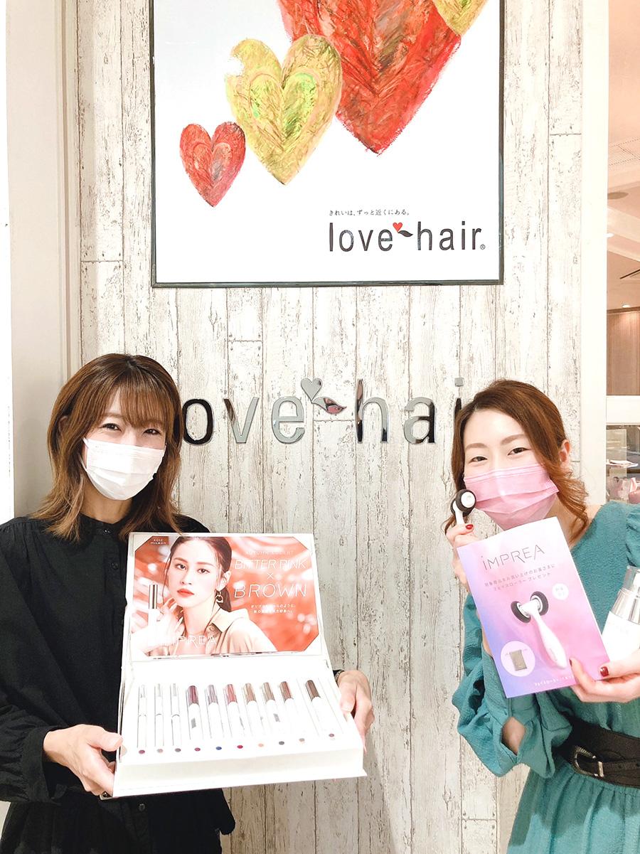 lovehair | ヘアサロン | ラブヘアー | スマーク伊勢崎 | 美容室